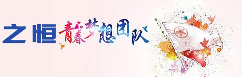赣州幼儿园墙绘案例
