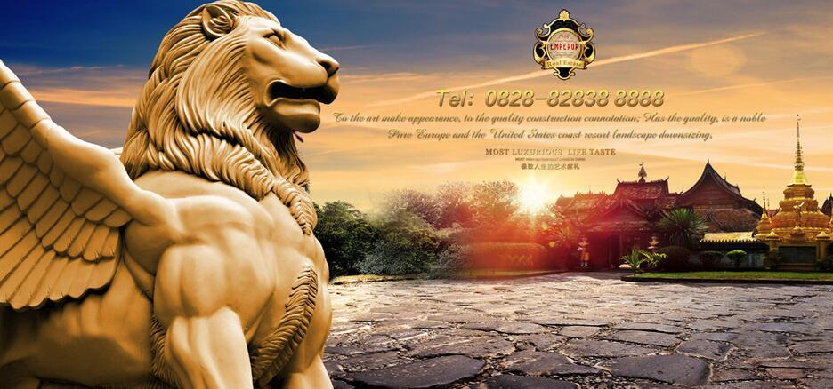 狮子大气房地产墙绘主题素材