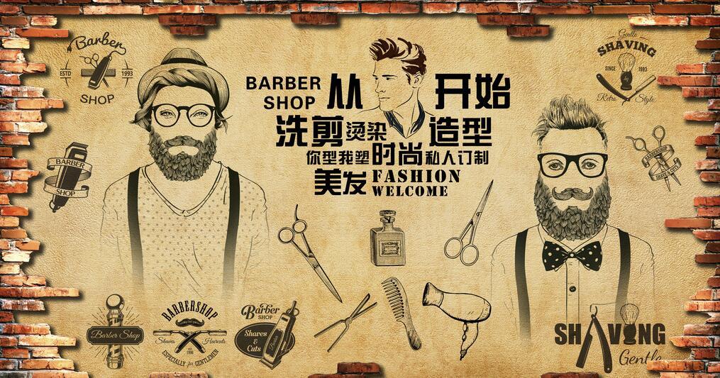 理发店美容美发复古墙绘素材