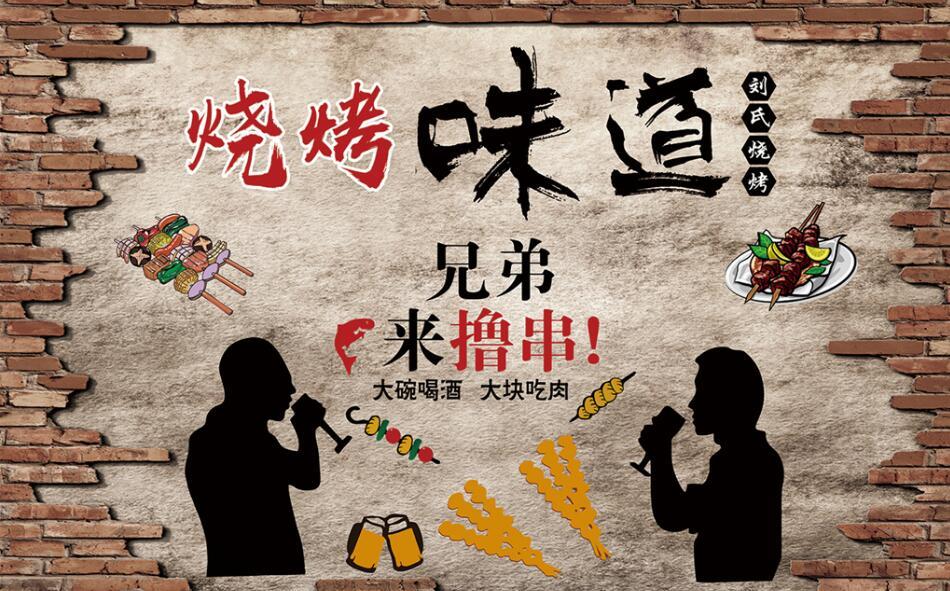 赣州烤肉店墙绘素材图片