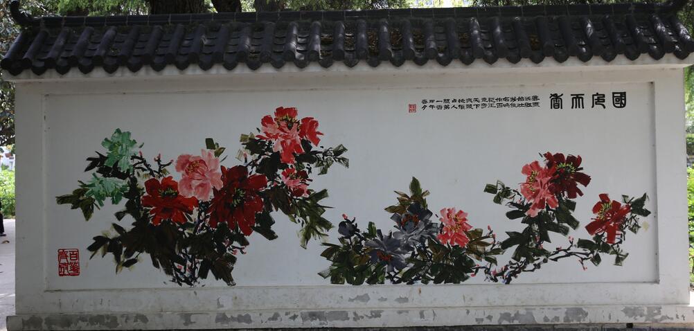 牡丹中国风主题古典墙绘素材