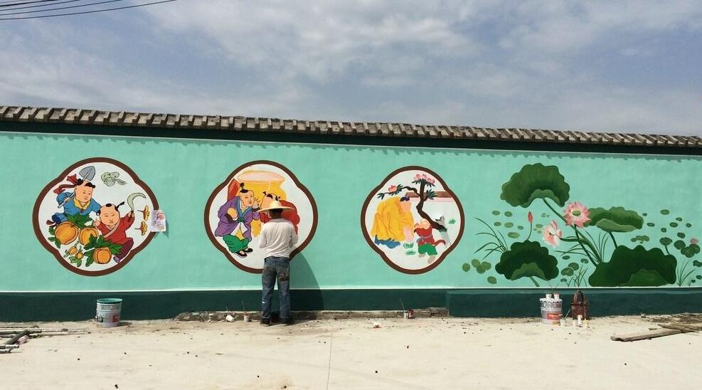 新农村建设墙绘艺术