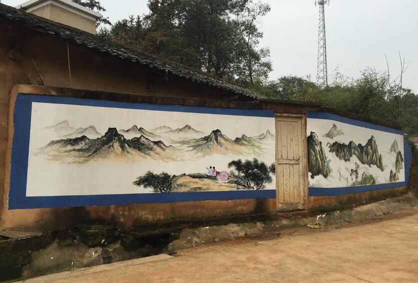 农村手绘墙