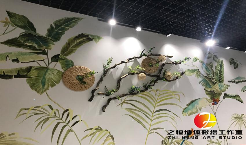 热带雨林主题奶茶店彩绘
