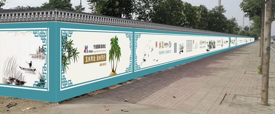 公益墙绘围墙实拍图
