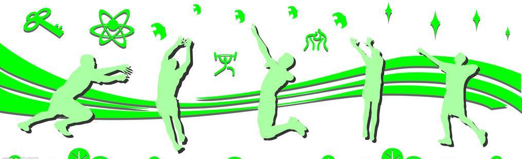 运动音符操场手绘墙主题素材