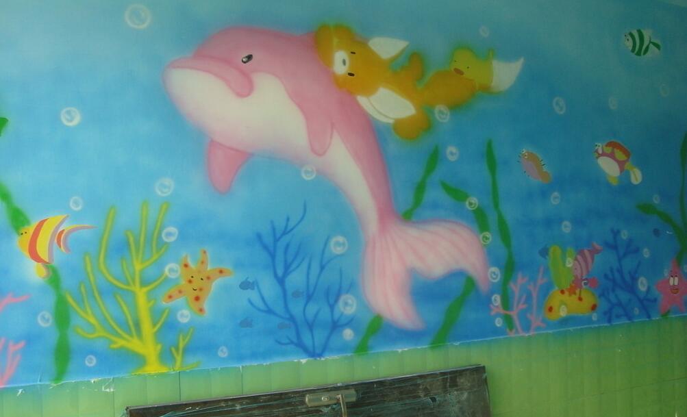 幼儿园室内海豚主题墙绘图片