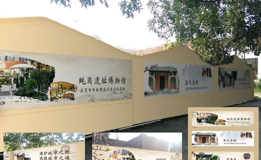 专业的墙体彩绘公司