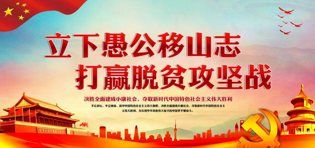 新农村党建文化墙绘素材图片大全