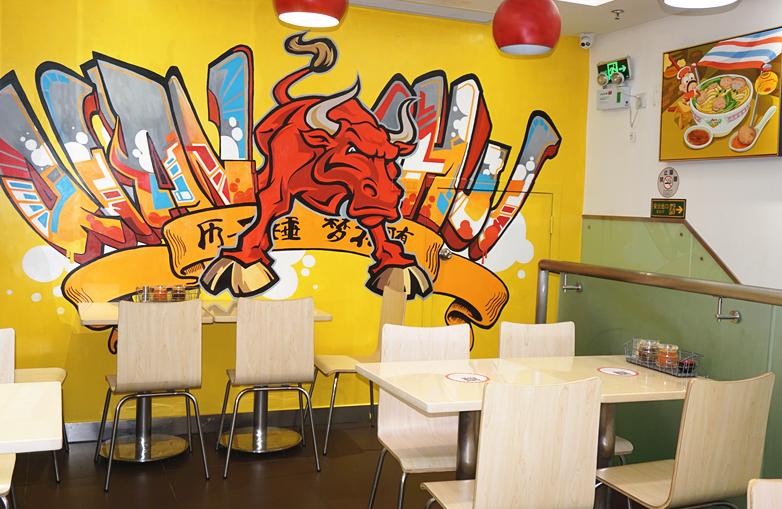 现代餐厅墙绘应用