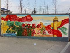 赣州和谐文化手绘墙