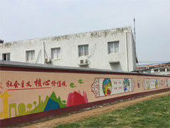 赣州市政文化墙彩绘主题-明礼