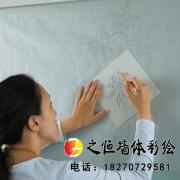 超详细的家居手绘墙DIY步骤,赶紧get到手吧!