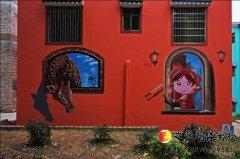 惊艳:投资800万,全村搞墙绘艺术