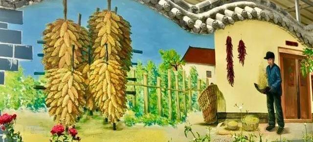 乡村墙绘主题:丰收时刻