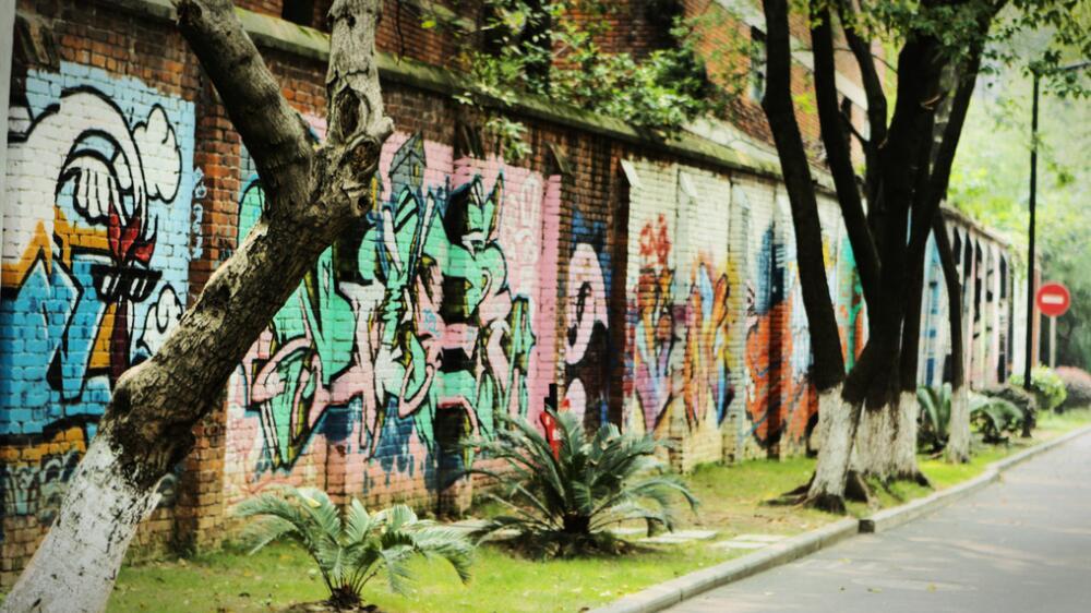 卡通手绘涂鸦墙