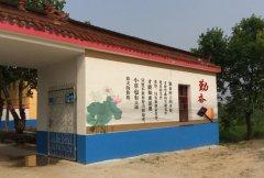 校园墙绘施工效果图