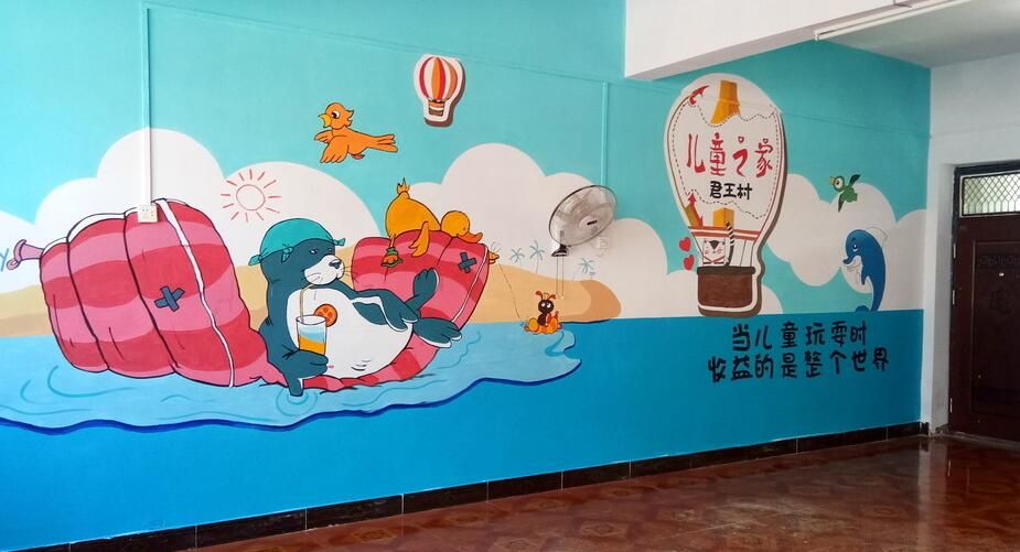 室内卡通手绘墙素材