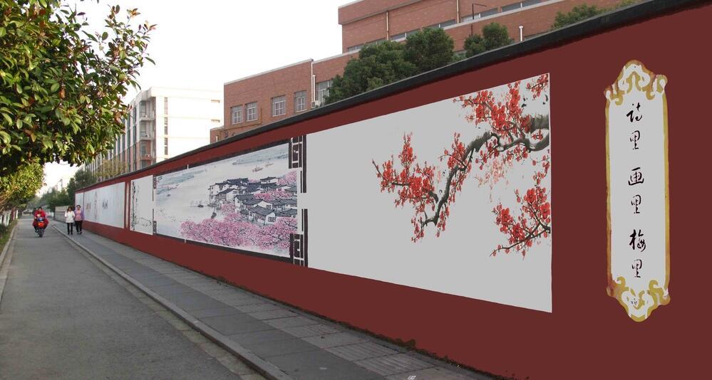 围墙美化墙绘效果图
