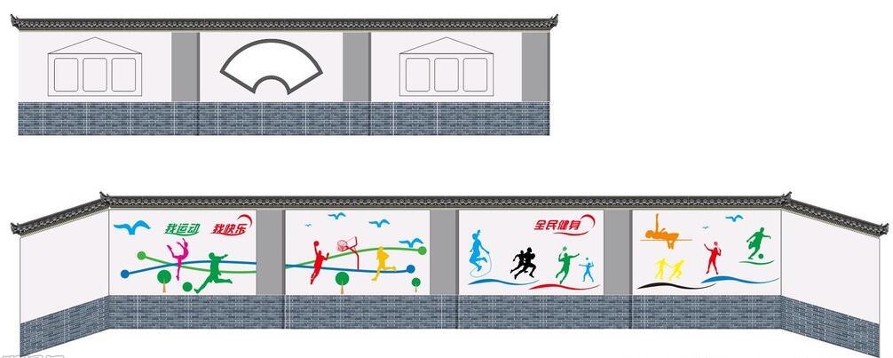 围墙墙绘设计图