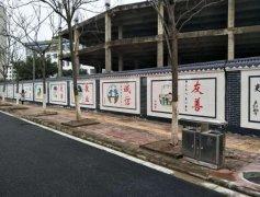 定南县城文化墙体彩绘惨遭被人为破坏