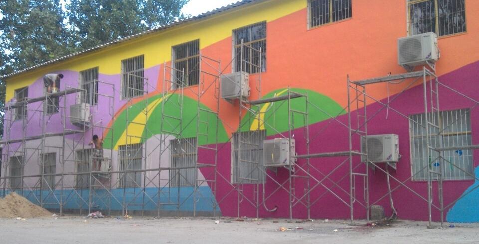 幼儿园室内墙绘