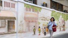 街头外墙墙绘实拍