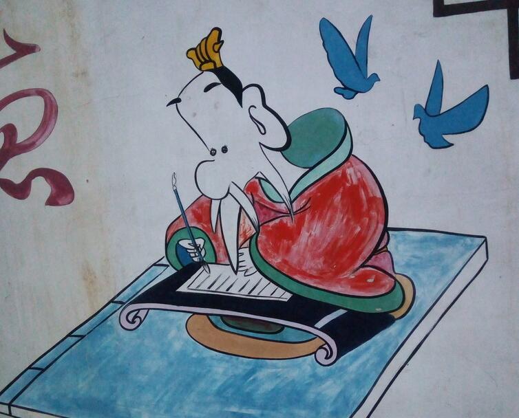 艺术类赣州墙绘实拍