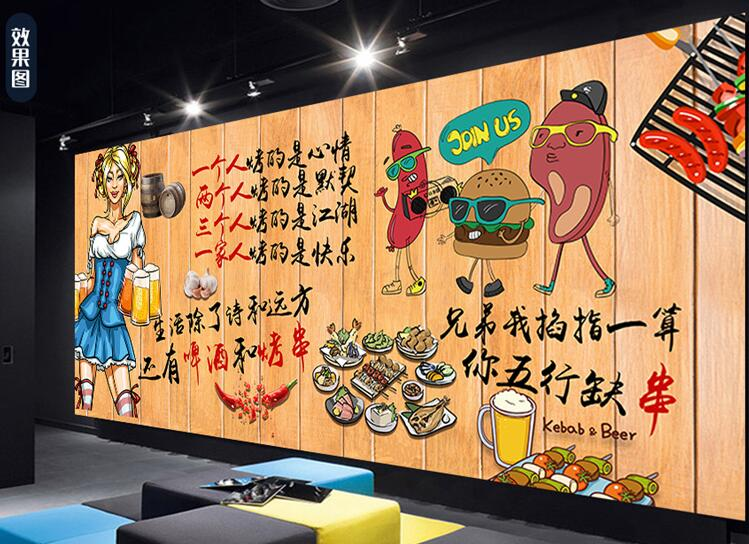 餐厅墙画素材