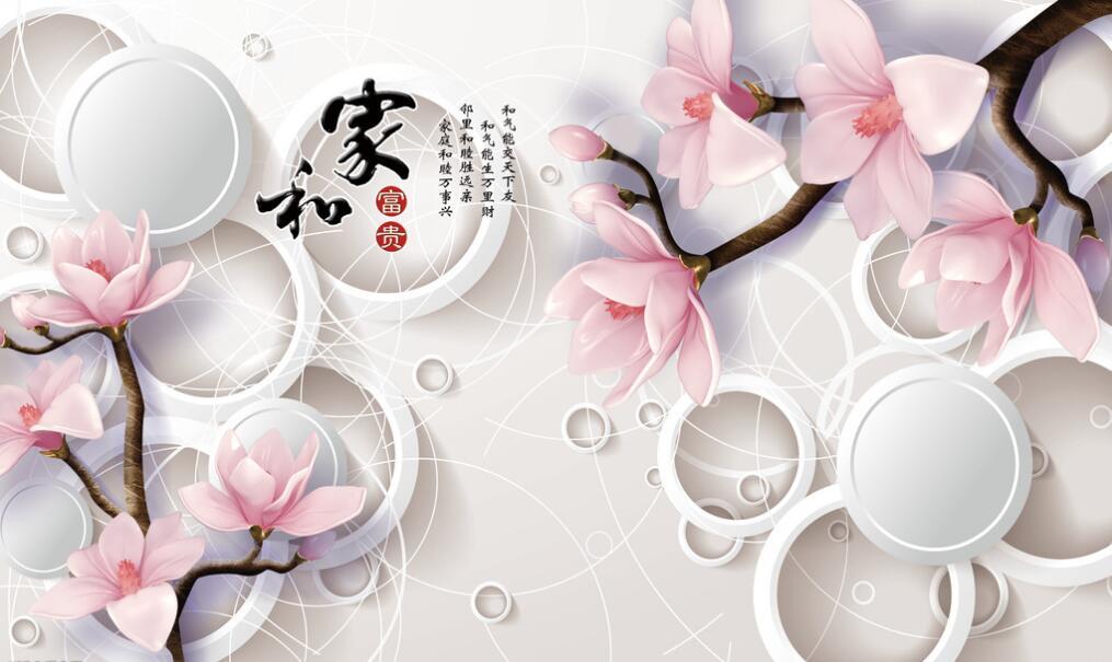 现代欧式家和万事兴花卉主题墙绘素材
