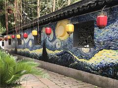 公园走廊墙体彩绘