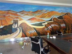 会议办公室长城墙绘壁画