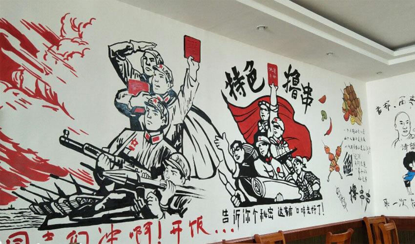 文革革命主题火锅店墙绘