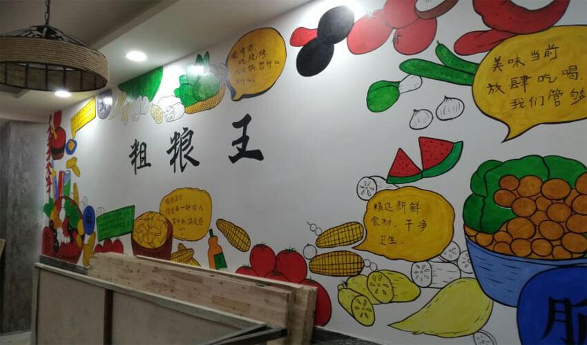 粗粮主题餐厅墙绘壁画彩绘