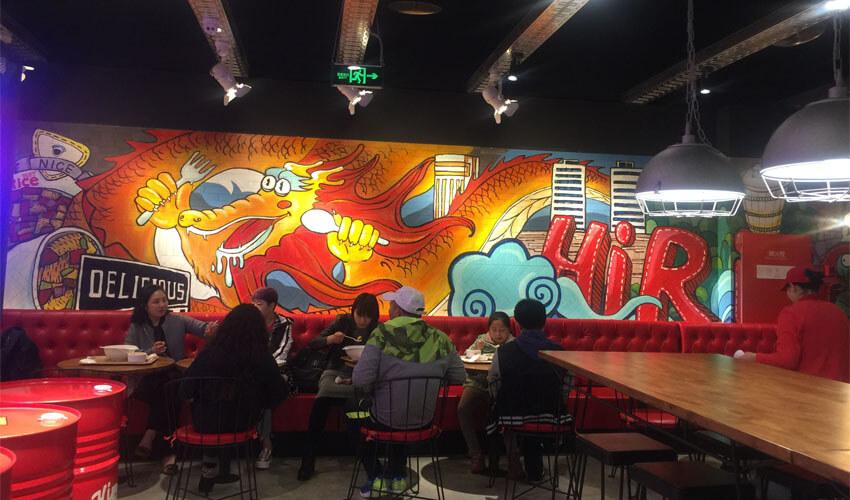 卡通龙餐厅墙绘彩绘壁画