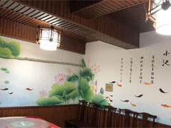 小池荷花风格餐厅墙绘主题彩绘壁画