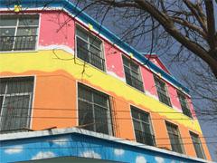 大型幼儿园外墙整栋彩绘涂鸦