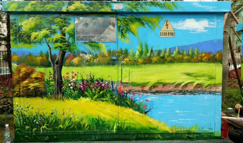 户外配电箱手绘彩绘壁画